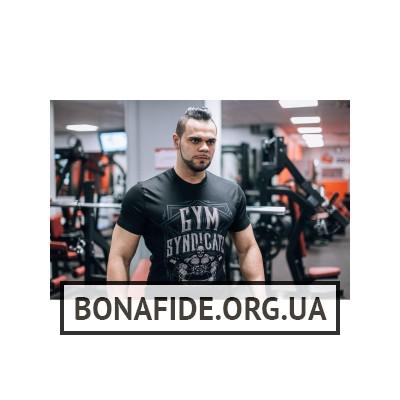 Футболка DICH Classic T-Shirt Black (Gym Syndicate)