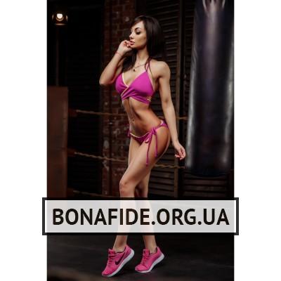 Купальник Bona Fide iPussy (Pink&Acid Yellow)