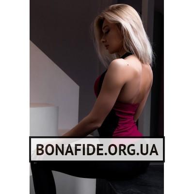 Майка Bona Fide Love My Body (Red Fruit)