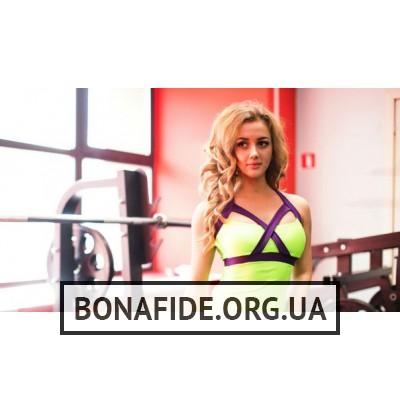 Топик X-Bona (Light Green & Violet)