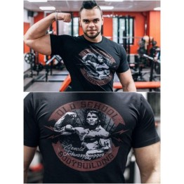 Футболка Grand Khavatari Classic T-Shirt (Arnold Old School)