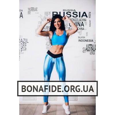 Лосины Bona Classic (Neuro muscles)